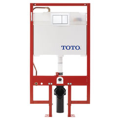 Click here to see Toto WT152800M#WH TOTO DuoFit In-Wall Dual Flush 0.9 and 1.6 GPF Tank System Copper Supply line and White Rectangular Push Plate - WT152800M#WH