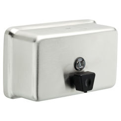 Click here to see Delta 44081 Delta 44081 Commercial Horizontal Mounted Liquid Soap Dispenser, Chrome