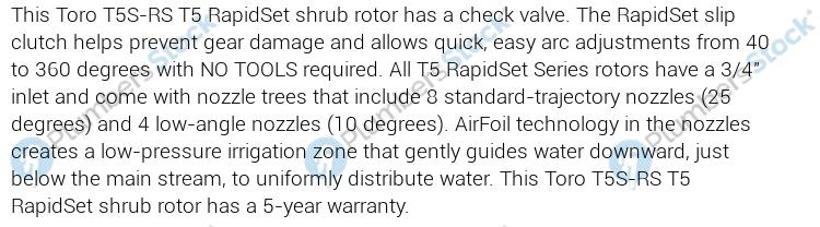 Toro T5 Rapid Set Shrub Rotor T5S-RS