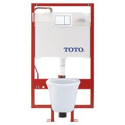 Toto CWT486MFG-2#01